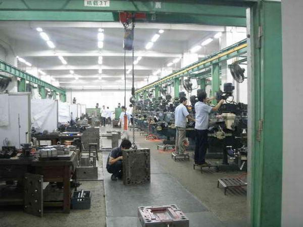 PN-Tooling shop