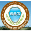 SHENZHEN SECURITY GROUP CORP., LTD