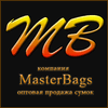MASTERBAGS