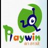 XIAMEN PLAYWIN IMP.& EXP.CO.,LTD.