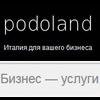 PODOLSKYY ANDRIY