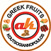 GREEK FRUITS KOUTSOGIANNOPOULOS