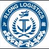 ZHEJIANG JIULONG INTERNATIONAL LOGISTICS CO., LTD.