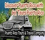 GO TOURS PUERTO RICO