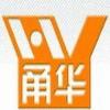 NINGBO YONGHUA RESIN CO., LTD.
