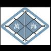 ANPING WANHAI METAL PRODUCTS CO.,LTD.