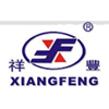 XIANGFENG PLASTIC AND HARDWARE PRODUCTS CO., LTD.