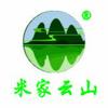SHANGYU CITY MIJIASHAN FRUIT TEA PROFESSIONAL COOPERATIVES