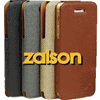 HONGKONG ZALSON LEATHER CO ; LTD
