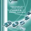 JIAXING TANG-TECH TECHNOLOGY CO., LTD.