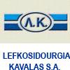 LEFKOSIDIROURGIA KAVALAS S.A.