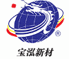 GUANGDONG BAOHONG NEW MATERIALS CO., LTD