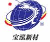 GUANGDONG BAOHONG NEW MATERIALS CO., LTD