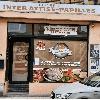 INTER ATTISE-PAPILLES