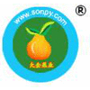 XIAMEN SONPY IMPORT & EXPORT CO., LTD
