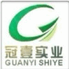 HUIZHOU GUANYI INDUSTRY CO ., LTD
