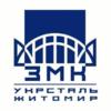 SSFP UKRSTAL ZHYTOMYR
