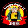XEHER MUZIK SHQIP