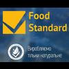 FOOD STANDARD LLC