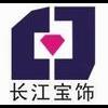 CHANG JIANG GEMS., LTD