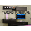 TSAKIRIS FURNITURE