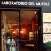 LABORATORIO DEL MUEBLE: RESTAURACIÓN