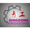 QINGDAO QINGGONG MACHINERY CO.,LTD