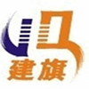SHIJIAZHUANG JIANQI IMP&EXP CO,LTD