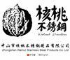 ZHONGSHAN WALNUT STAINLESS STEEL PRODUCTS CO., LTD