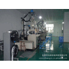 FORESTS(CHINA) OPTO-ELECTRONIC CO., LTD.