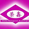 HEBI RONGXIN AUXILIARY CO.,LTD