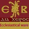 DIAXEIROS ECCLESIASTICAL WARE