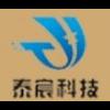 TISINEO (HI-TECH) TECHNOLOGY CO. LTD