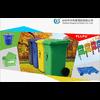 TAIZHOU FENGLILAI PLASTIC CO., LTD