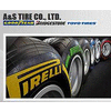 A&S TIRE CO. LTD.
