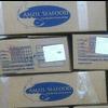 AMZIL SEAFOOD SARL