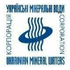 "CORPORATION ""UKRAINIAN MINERAL WATER"", LLC"