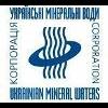 "CORPORATION ""UKRAINIAN MINERAL WATER"", LLC"