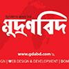 MUDRONBID BANGLADESH