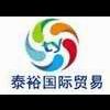 LINYI TAIYU INTERNATIONAL TRADE CO., LTD