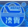 GUANGDONG LINGXIAO PUMP INDUSTRY CO., LTD.