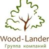 WOOD-LANDER