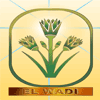 ELWADI EXPORT CO FOR AGRICULTURAL PRODUCTS