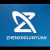 HEBEI ZHENXING JINYUAN WIRE MESH GROUP
