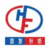 HAINING HONGFA KNITTING WEAVE CO.,LTD