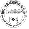 ZHENJIANG HUANGXU ANCHOR CHAIN CO., LTD.