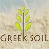 GREEK SOIL