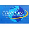 FUZHOU CONSSIN IMPORT AND EXPORT CO., LTD.