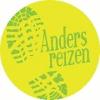 ANDERS REIZEN