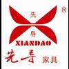LUOYANG XIANDAO OFFICE FURNITURE CO., LTD